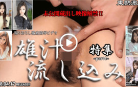 Tokyo-Hot n1300 TOKYO HOT TOKYO HOT SPIRITUAL MALE SPECIAL FEATURE Part 4