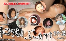 Tokyo-Hot n1299 TOKYO HOT TOKYO HOT Feverish Shameful Bukkake Special Feature part 5