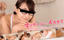 Heyzo 1715 Natsume Mikuru Make a moment with a massage I wanted it too pleasant