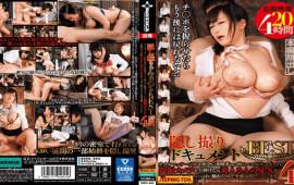 FHD EROTICA SERO-404 Hidden Camera Document BEST Oil Massage Shop And Dating Club Etc