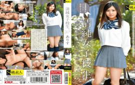 SkyuShiroto SUPA-310 Kiyosumi Female College Student In Fact Shaved And Strange Things