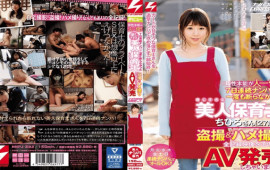 FHD NanpaJAPAN NNPJ-282 Maternal Instinct Is One Time More. A Voyeur Nurse Who Did Not Refuse Seven Days In A Row And Never Refused As A Child Caregiver Chihiro 27 Years Old Recorded Videotapes & Gonz