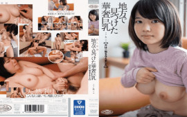 FHD Das PLA-069 A Delicate Busty Found In A Newcomer Discovered Region Heaven Gave Two Things
