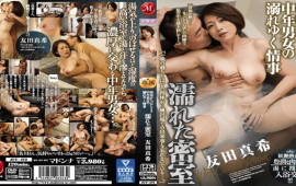 Madonna JUY-473 Maki Tomoda A Middle-aged And Male / Female Drowning Affair Beginning From The Bathroom Wet Closed Room