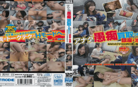 FHD ArtMode MDUD-376 I Will Buy Your Grumbling