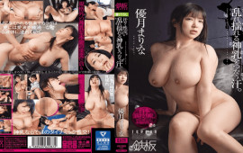 FHD TEPPAN TPPN-170 Sweaty Fuck Sweat Sweating Swaying Sweaty Sweat Marina Yutaki