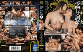 Bibian BBSS-009 Reiko Makihara Koso Daughter Kissing Lesbian Sexual Comprehension 4 Hours