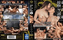 Bibian BBSS-009 Reiko Makihara Koso Daughter Kissing Lesbian Sexual Comprehension 4 Hours