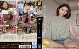 AROUND ARSO-18109 Renon Kanae Mai Wife Celebrity Club 109