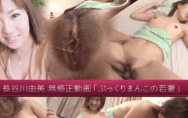 Jukujo-club 7235 MILF CLUB 7235 Yumi Hasegawa Uncensored movie Pukkuruman this young wife