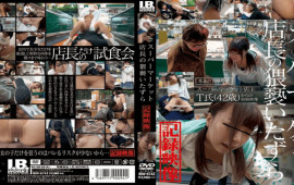 FHD I.B.WORKS IBW-674Z Adult Video Supermarket Shop Owner is Obscene Prank Recorded Picture