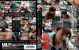 FHD I.B.WORKS IBW-674Z Adult Video Supermarket Shop Owner is Obscene Prank Recorded Picture