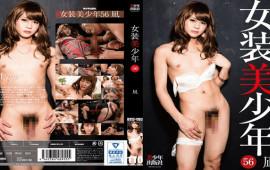 FHD BeautifulBoyPublishingCompany BTIS-093 Film Adult Porn Female Girls 56 Calm