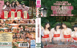 FHD First Star FSTB-011 Hot Girl Porn Project SEX Do Countryside Big Tits In The Mountains 4 Sisters Hot Spring Inn Ryori Color Inversion Big Reversal Play From The Point Of Close Business