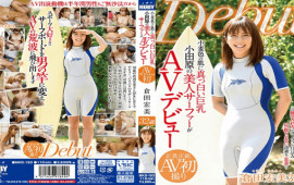 Ruby MKD-193 Beautiful Surfer Of Pure White Breasted Odawara On Wheat Color AV Debuts Hiromi Kurata