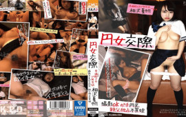 HHH Group PKPD-029 Circle Female Interdependence Premature Eclipse Instantly IKIDO M Student Photography OK