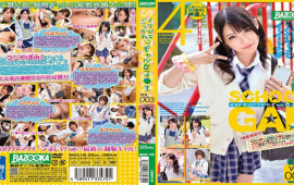 K.M.Produce BAZX-138 Imadoki Gogaku Girl Girls Raw Vol.003