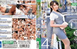 K.M.Produce BAZX-139 Working New Graduate With Sexual Intercourse VOL.005