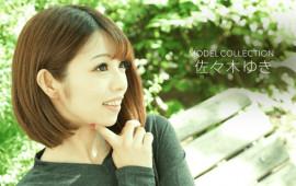 1Pondo 060918_698 Yuki Sasaki AV Japan Model Collection