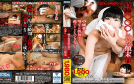TokyoSpecial TSP-397 A Man With A Breakthrough Bath Peeping Criminal Getting A Coma Drug And Coming To Sleep