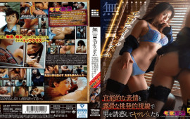 FHD Office K S DOKS-435 Mute Eroticism Seductive Guy With Sensual Expression And Blatant Provocative Gaze