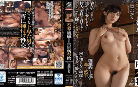 Aurora Project Annex APNS-064 Young Wife Is Co-owned By Relatives Morisawa Kana