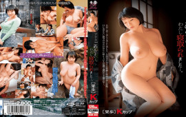 FHD BIGMORKAL JKSR-343 I am Sorry I Was Taken Down Kobo K Cup Shibuya Kobo