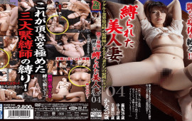 FHD BIGMORKAL KUSR-042 Tying The Glittering Body Wounded Beauty Wife 04