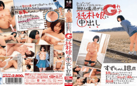 FHD BIGMORKAL JKSR-344 Notice Even If The White Pants Are Visible Not Too Vulnerable G cup Shizuka Girls Cum Shot 18 Years Old