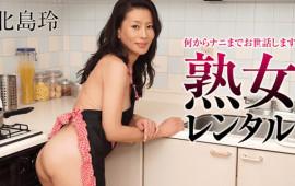 HEYZO 1754 Rei Kitajima MILF rental I will take care of everything from Nani