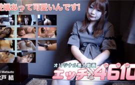 H4610 ori1652 Matsudo  Horny 4610 Matsudo consort 22 years old