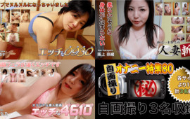 C0930 ki180616 Married wife slave self-directed masturbation feature