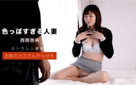 1Pondo 061918_701  Your friend Kami Yurashi Nishioka Nao