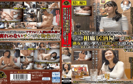 JukujoLABO MEKO-79 What Are You Planning To Do With Your Lady Getting Drunk. Take Away And Take Away A Milf Who Is Drinking Alone In A Tavern That Overflows With Young Men And Women And Takes It Home!
