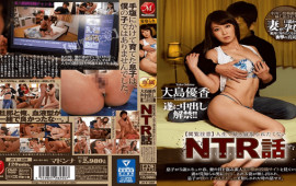 FHD Madonna JUY-529 Yuka Oshima Finally Banned Cum Shot. If You Do Not Want To Be Most Sleeping In Your Life NTR Talking Son Got 5 Years Old, If You Steal Your Wifes Eyes And Watching The Amateur Erot