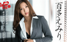 Caribbeancom 062218-690 President is secretary is work Vol.10