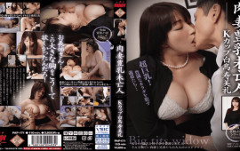 FHD Ruby PAP-171 Big Butt Husband Widow K Cup Shiratori Kotobuki