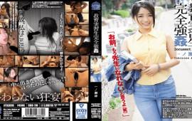Attackers SHKD-799 Azusa Ichinose Educational Practitioner Perfect Rape Ichinose Azusa