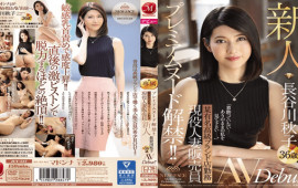 FHD Madonna JUY-537 Premium Nudity Lifted A Certain Famous Luxury Brand Shop Worked Active Working Married Woman Seller Newcomer Akiko Hasegawa 36 Years Old AV Debut