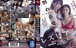 FHD Madonna JUY-545 Hatano Yui Hoshikawa Miki Farewell Lesbian 2 Let The Mind And The Body Separate From Men