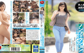 FHD Madonna JUY-550 Fresh Married Nonfiction Cum Intense Documentary Slim Big Busty Wife Working At An Amazing Bookstore