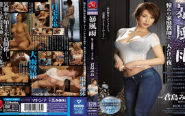 Madonna JUY-543 A Storm With A Longing Adult Tutor And Two People Night Kimima Mio
