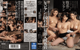 Bibian BBAN-186 Lesbians Trapped In Woman Infiltrating Investigators - Information Intercourse Over Hacking Cases Lesbian