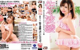 FHD BACKDROP BCDP-100 Lovely Canojo Sasami Aya Sensitive Slender Pretty Girl Squirting Cum Shot Cum Shot Socks