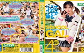 Bazooka BAZX-142 Imadoki Gyugaku Girl Girls Raw Vol.004