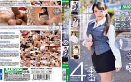 Bazooka BAZX-144 Working New Graduate With Sexual Intercourse.VOL.006
