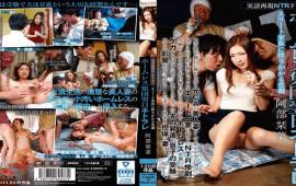 FHD JukujohaTsuraiyo TRUM-013 True Story Reproduction NTR Drama Elite Fallen To The Family Tragedy Homeless Group Next Day Netresle Abe Sakai