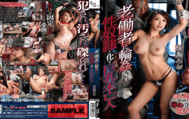 GloryQuest GVG-713 Big Tits Widow Gangbanged By Old Man And Become Sexual Slave Kimishima Mio