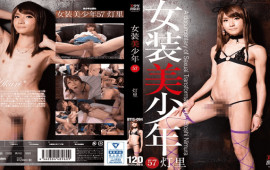 Bishounen Shuppansha BTIS-094 Girls Cheerful 57 Lily