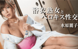 HEYZO 1774 Reiko Suwara Yukata milf and a beloved sexual intercourse